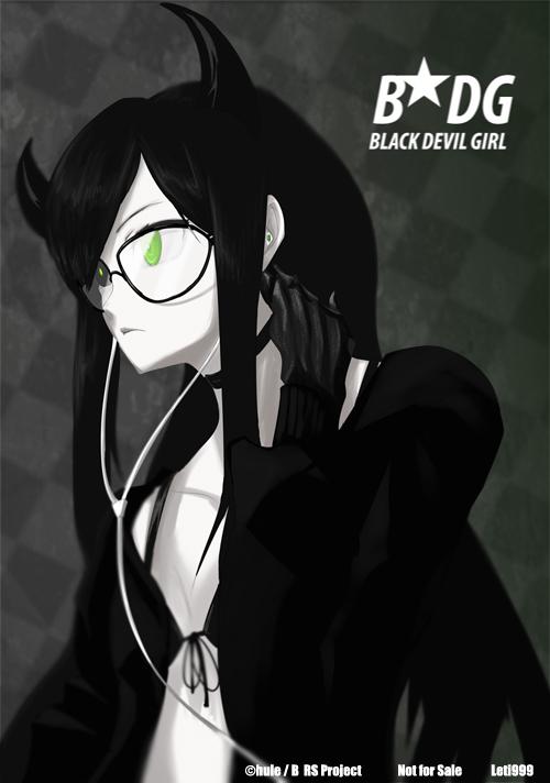BlackDevil Girl BookCover by Leti999