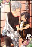 Gintama: HijiGin - Afternoon by Lancha
