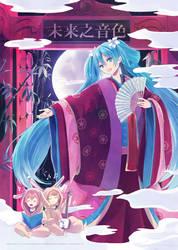 Hatsune Miku vers. Taketori Monogatari by Lancha