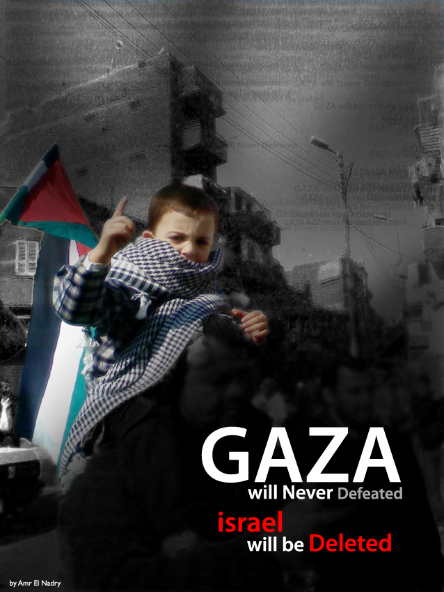 GAZA will never Defeated by high-sense