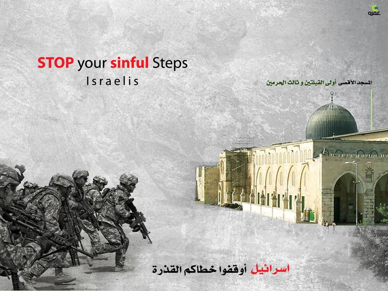 Al-Aqsa by high-sense