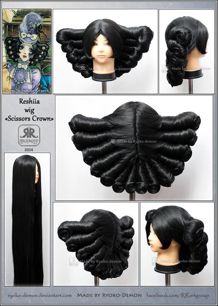 Reshiia wig by Ryoko-demon