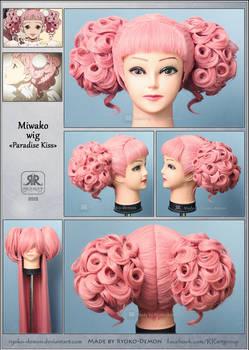 Miwako wig