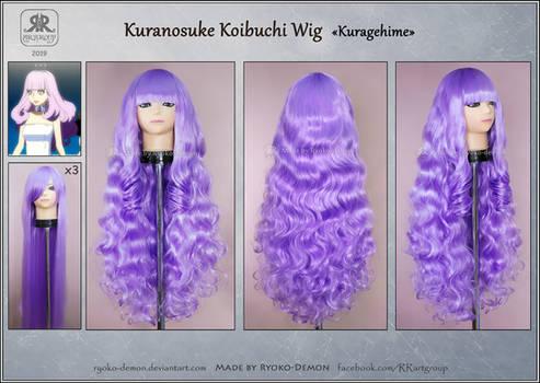 Kuranosuke Koibuchi Wig - Kuragehime