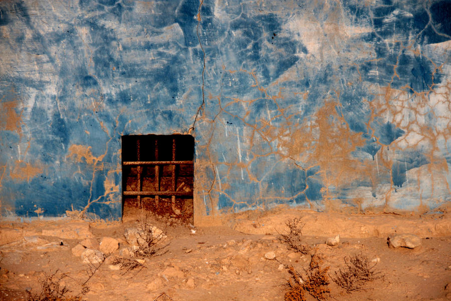 Qatar - Fort - Grilled Window by GiardQatar