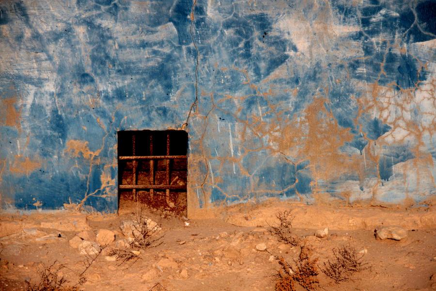 Qatar - Fort - Grilled Window by GiardQatar