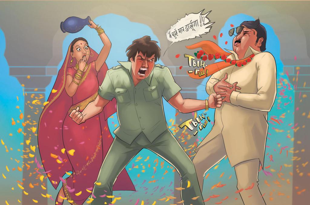 Punjab at a wedding by salmaimn