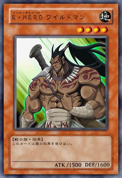 Elemental Hero Wildheart Elemental HERO Wildhea...