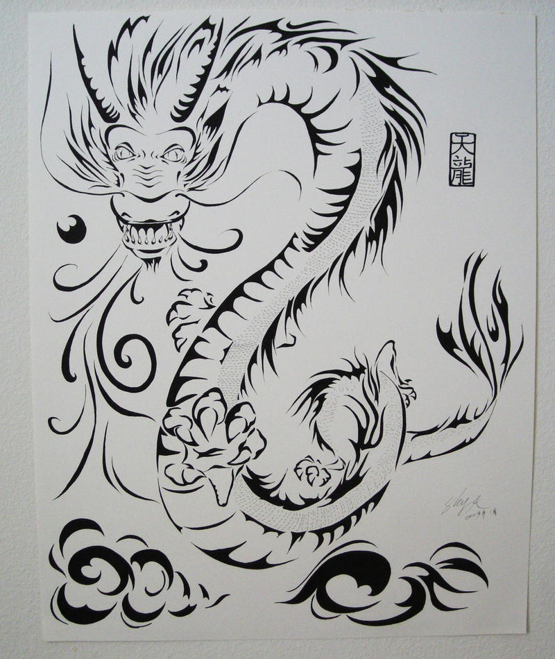 Wall Dragon by CodenameParanormal