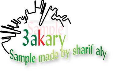 3akary Logo by sharif-aly