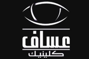 Assaf Eyes by Egygo