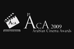 ACA aret website by Egygo
