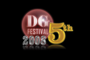 Dear Guest festival 2008 by Egygo