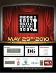 MEMA Awards print