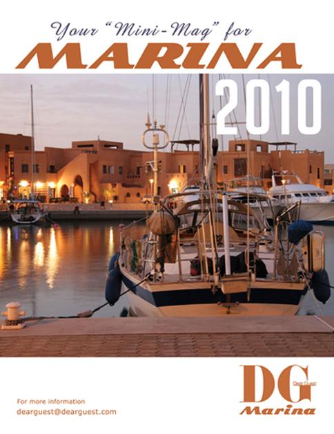 Dear Guest Marina by Egygo