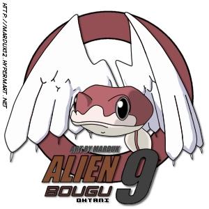 Bougu Alien 9 by eggybot