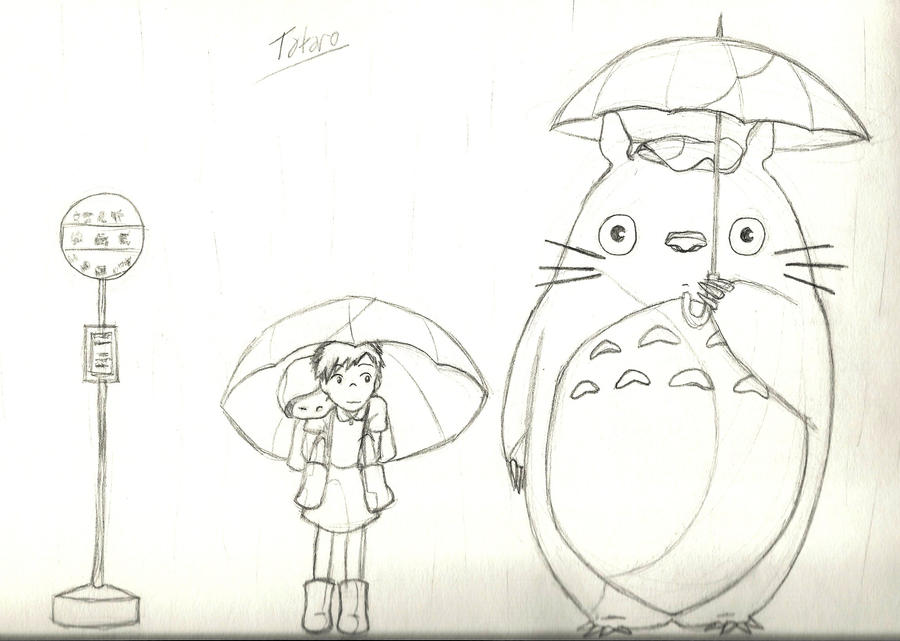 my neighbor totoro by nooneyouneedtoknow on deviantart - Neighbor Totoro Coloring Pages