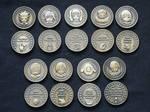 Seven Deadly Coins