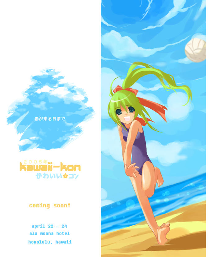 flyer for kawaii kon by mayuchan