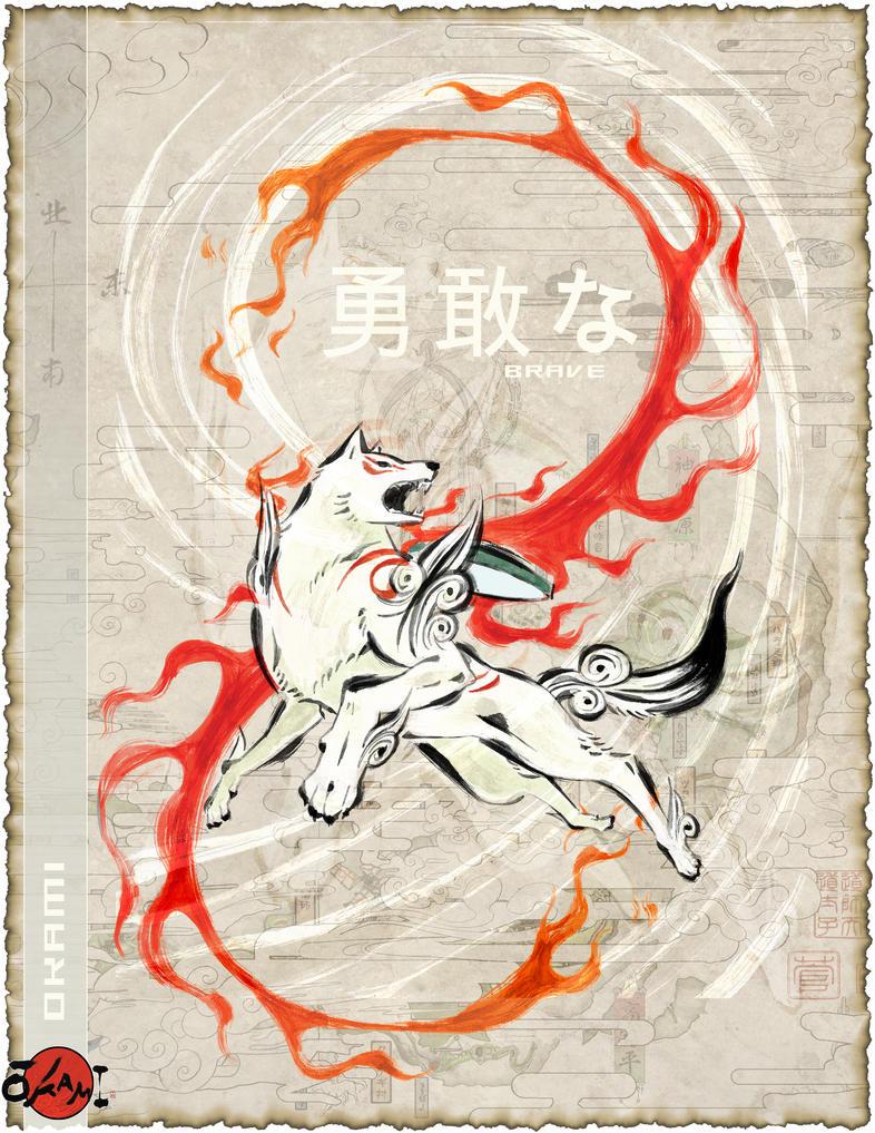 Okami Fan Art Contest -2 by ESLAM-khalil