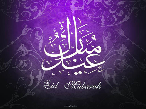 eid special by injured-eye