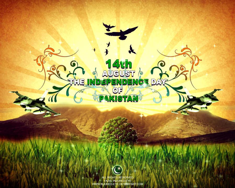 14th august pakistan 2009