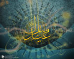 Eid 2009 special