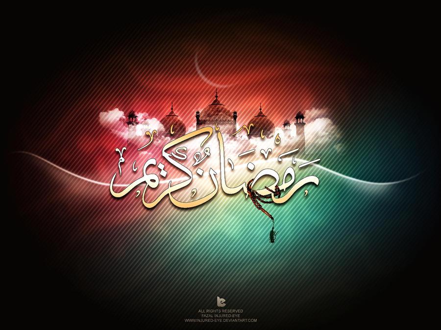Ramadan Special 2010