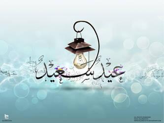 Eid-ul-fitar special 2010 by injured-eye