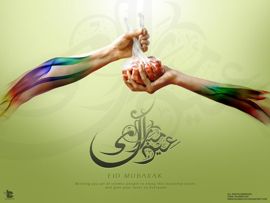 EID UL ADHA 2010