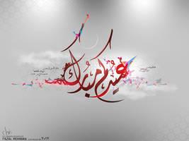 Eid ul Fitar 2012 by injured-eye
