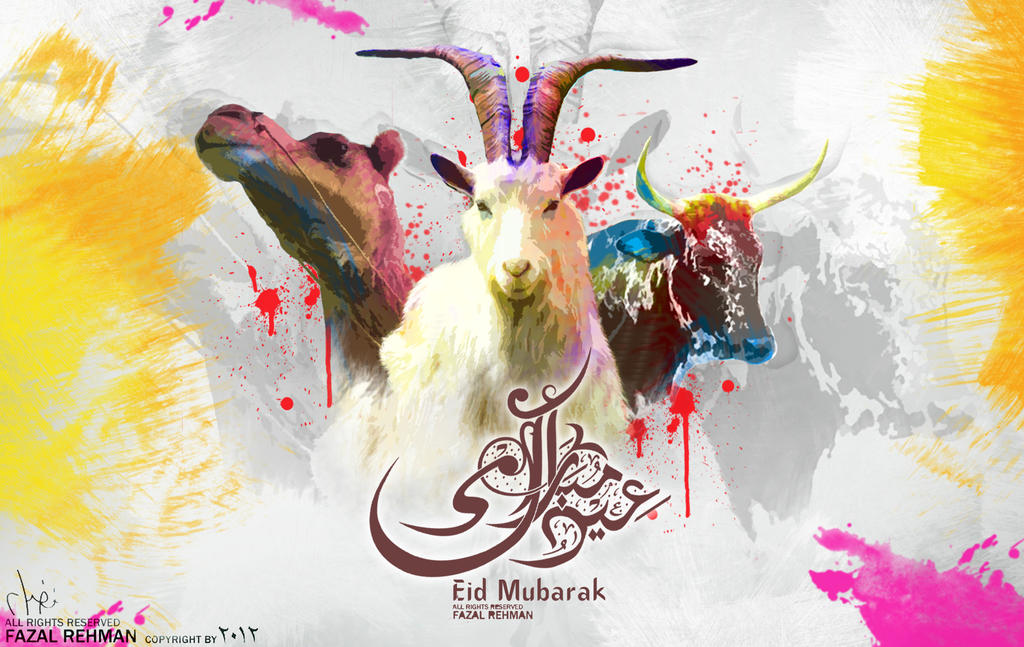 [Image: eid_ul_azha_2012_by_injured_eye-d5j0bz3.jpg]