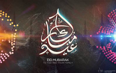 Eid Ul Fitar 2013