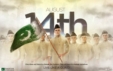 14th August 2013