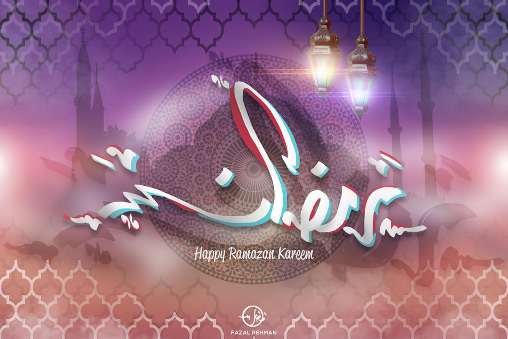 Ramazan Kareem 2014 by injured-eye