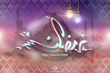 Ramazan Kareem 2014