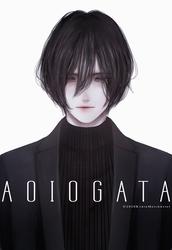 Aoi Ogata