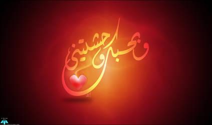 i love u i miss u by MohamadDeSiGn