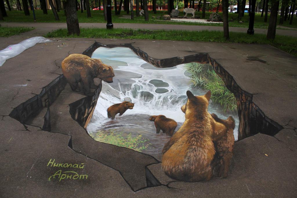Bears by Nikolaj-Arndt