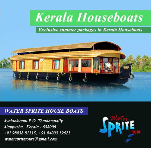 Kerala Houseboats by sobinmicheal