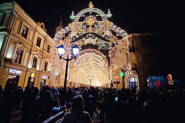 Christmas Crowd. Moscow.