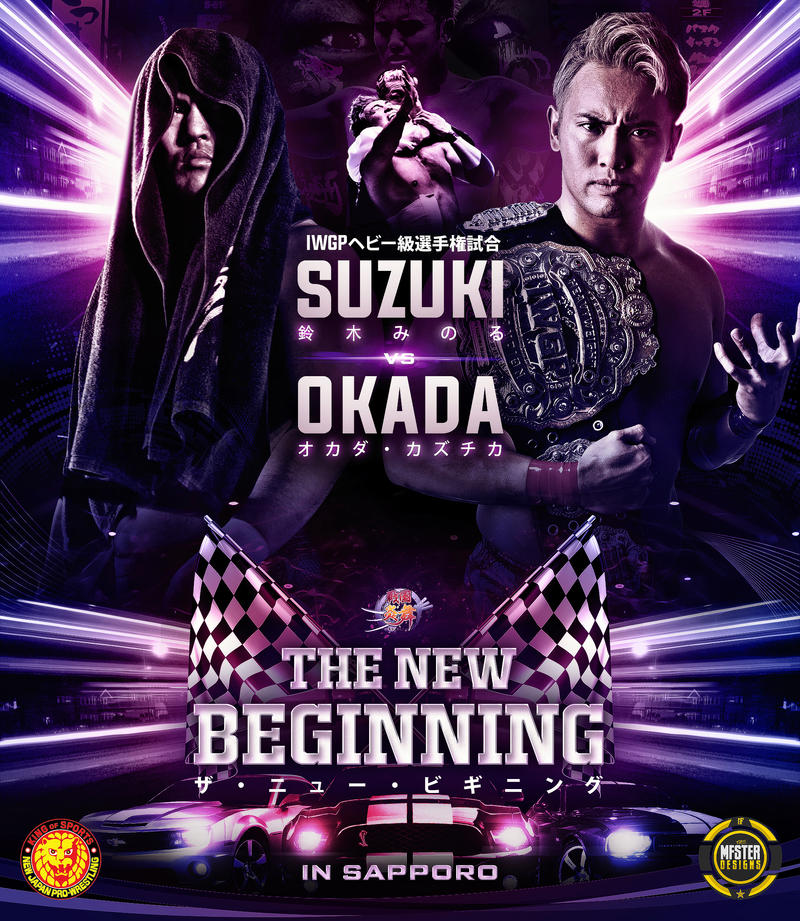 The New Beginning In Sapporo 2017 custom poster by THE-MFSTER-DESIGNS