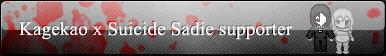 KagekaoXSuicide Sadie button by Lagoon-Sadnes
