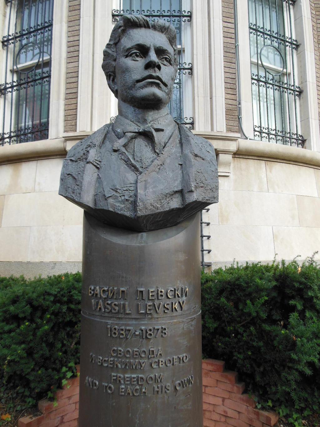 Vasil Levski Statue in Washington