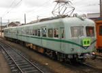 Oigawa Ex-Nankai Electric Railcar 21003