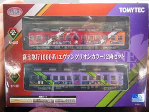 TOMYTEC Evangelion Train in Box