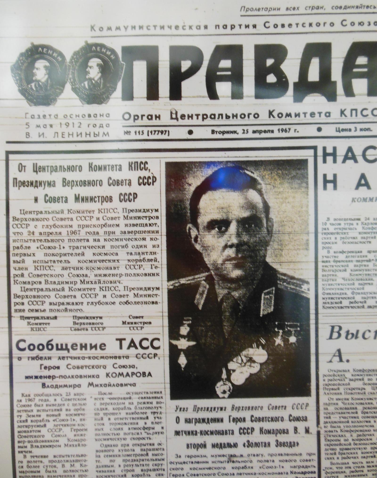 Pravda Announces the Death of Komarov