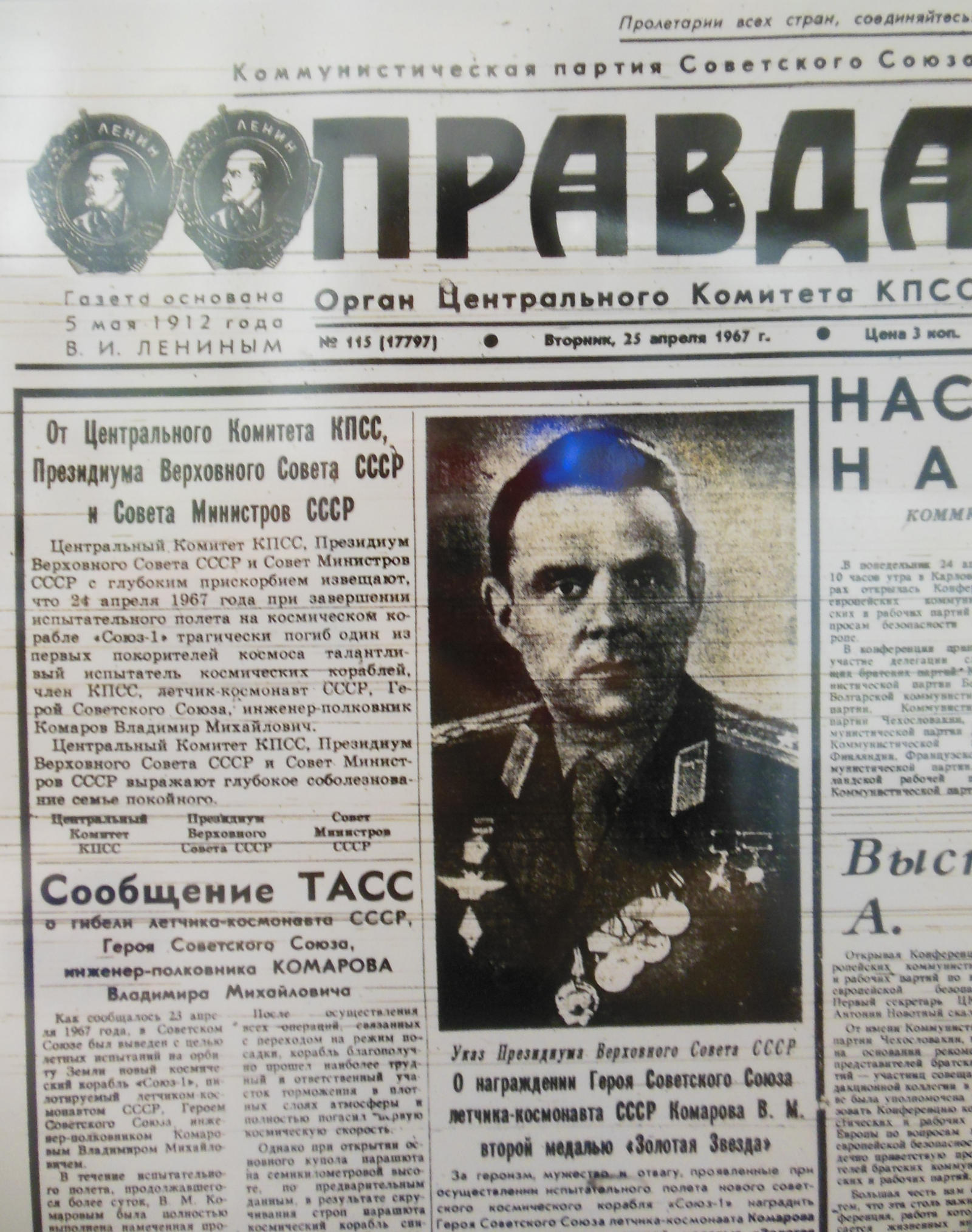 Pravda Announces the Death of Komarov by rlkitterman