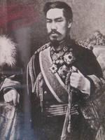Meiji Imperial Portrait