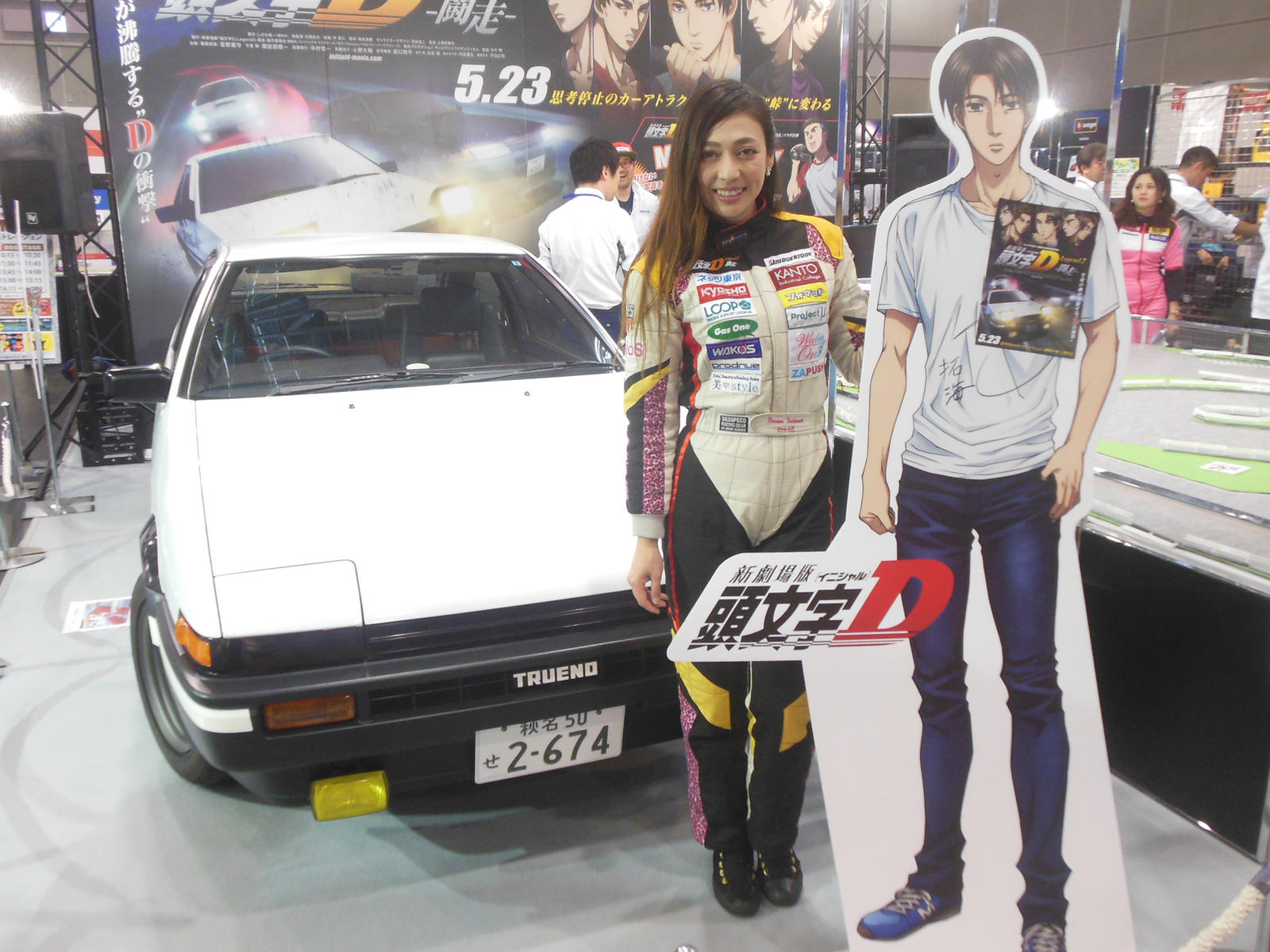 new initial d legend 2 the racer promotion by